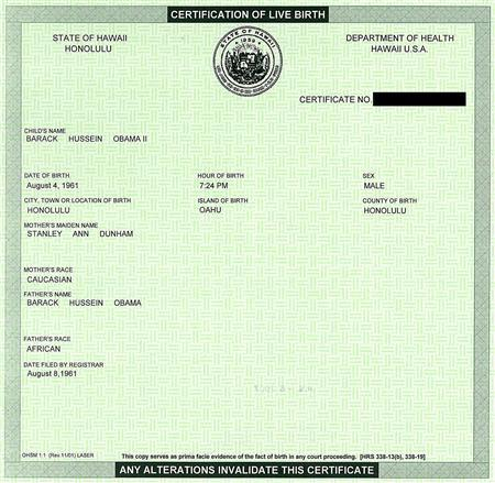 Digital scan of President Obama's birth certificate